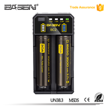 New Basen BC2 Dual Slots USB Portable 18650 26650 20700 Battery Charger