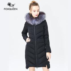 Зимние куртки для женщин