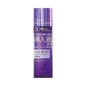 Shiseido AQUALABEL Face Care Moisture Serum | URUOI KIKIME DOUNYU Lotion EX 120ml