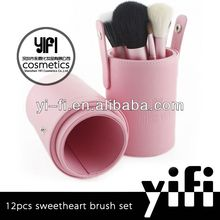 Miss Yifi Branded Pink Canister 12pcs Makeup Brush Set cosmetic sponge applicator