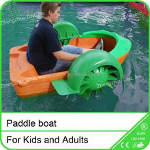 Factory direct price Adults paddle boat