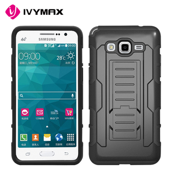 brg newest fashional protective Case for Samsung Galaxy Grand Prime/G530