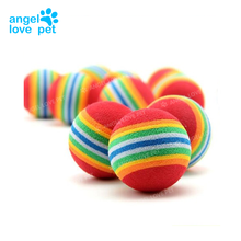 Rainbow color latex rubber pet ball chew toys