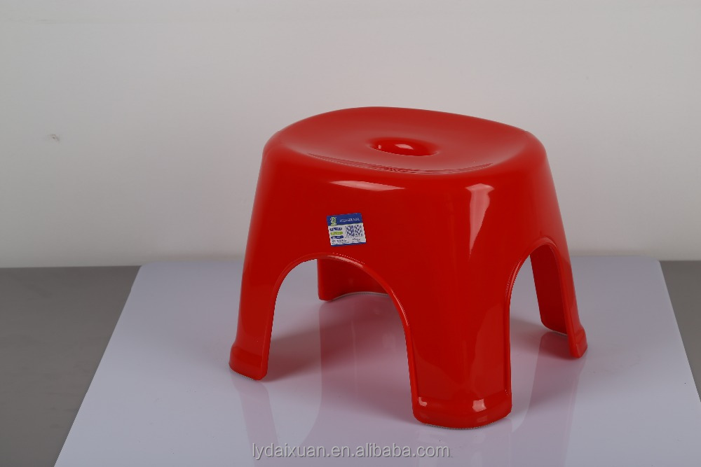 Round Plastic Stool Round Plastic Stool Suppliers and Manufacturers at Alibaba.com & Round Plastic Stool Round Plastic Stool Suppliers and ... islam-shia.org