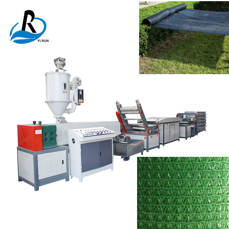 NCPS-80 New green sun shade net machine with protection for farming