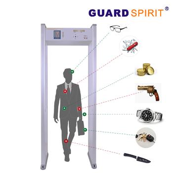 Sensitivity Adjustable Door Frame Metal Detector Anti Interference ...