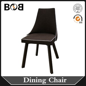 korea style industrial furnitual relax pu/pvc design veneer coffee chair for coffeeshop bar or home