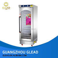 2016 New which have fermenting box electric baking oven