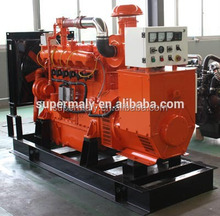 Environment friendly 150kw natural gas generator with Cummins engine