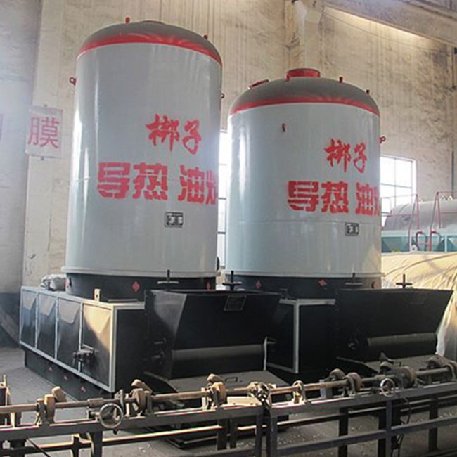 YLL industrial <strong>coal</strong> fired automatic chain grate thermal oil boiler thermal oil furnace