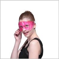Quality assurance Summer Worth Buying Reusable Sleeping Eye Mask