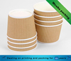 4oz 6oz disposable ripple wall hot beverage use paper material cup