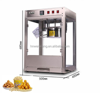 12oz electric small popcorn vending machines