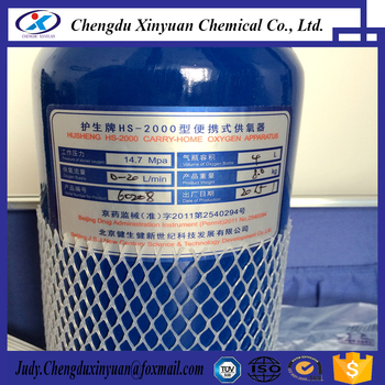 used oxygen machine for sale