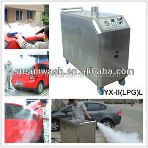 2015 alibaba made in China heat pump water pressure washer steam car washing machine