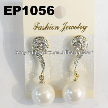 big fake diamond earrings - photo #23