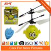 Mini induction remote control dragonfly rc flying ball helicopter for kids