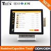 15 inch All-in-one 5 wires Resistive Touchscreen POS PC