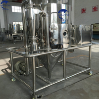 Centrifugal spray dryer atomizer for food potassium sorbate / Oatmeal/ chicken juice powder