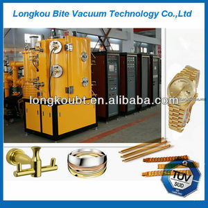 Magnetron Sputtering Coater/Vacuum magnetron sputter coating production line/Vacuum system for metallic