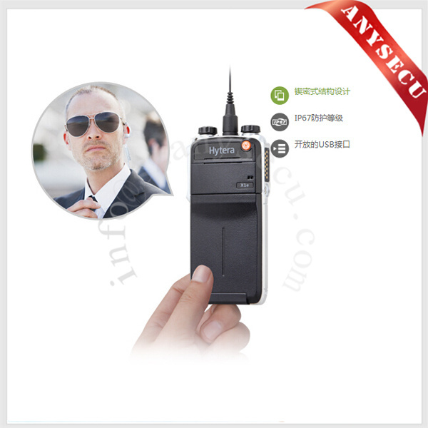The World's Thinnest & Smallest Full Power Digital Portable Radio Hytera X1e IP67 compliance