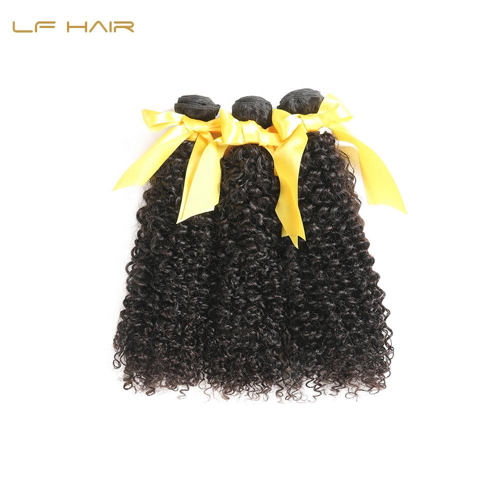 virgin eurasian kinky curly hair/brazillian kinky curly hair/20 inch kinky curly hair weave