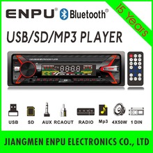 Car USB / SD / WMA / MP3 FM Radio Player