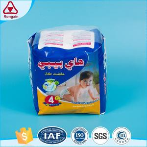 Soft Non-Woven Surface Super Dry Disposable Baby Diapers Low Price
