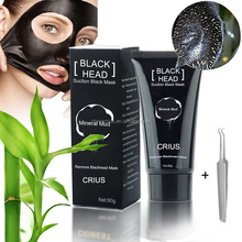 Cosmetic Deep Cleansing Purifying Full Face Black Mask Anti-Aging Facial Sheet Mask