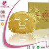 /product-detail/best-selling-premium-gold-facial-mask-gold-collagen-crystal-facial-mask-facial-mask-japan-60387498953.html