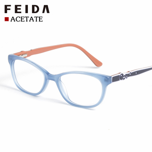 9e5d33386cb Square Kids Glasses