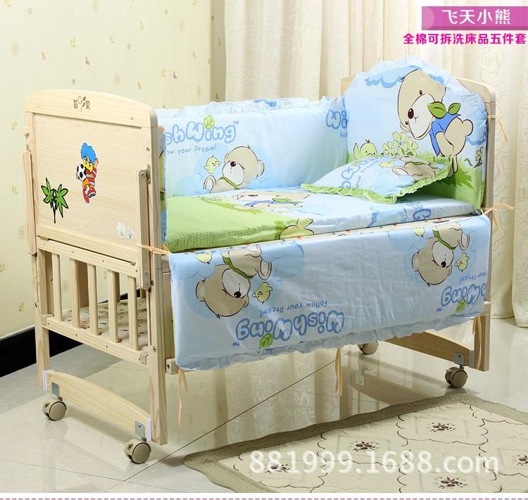Promotion 7pcs baby bedding set curtain crib bumper baby cot sets baby bed bumper bumper duvet