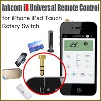 Jakcom Smart Infrared Universal Remote Control Consumer Electronics Lcd Monitors Lcd Tv Spare Parts Monitor Desktop Computer