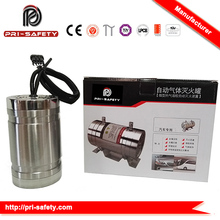 0.15kg Aerosol Fire Fighting System for Electric Equipment Box