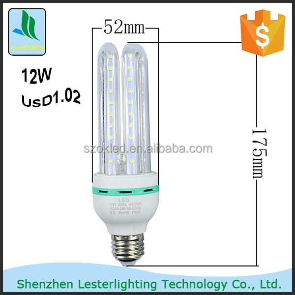 2017 Free Sample of Factory Wholesale cheapper price for U 12w led bulb light