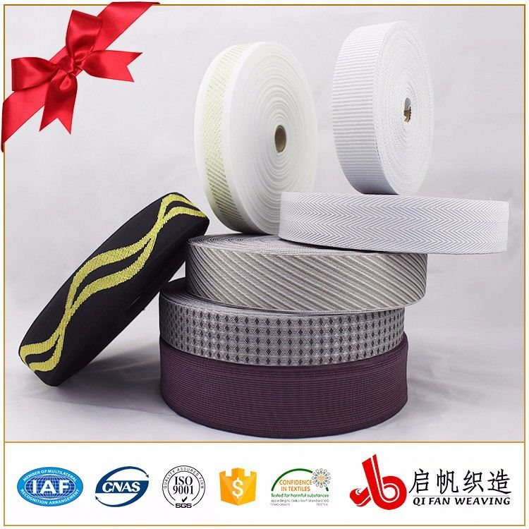 According to customer's colour mattress tape / bedding tape / mattress edging tape