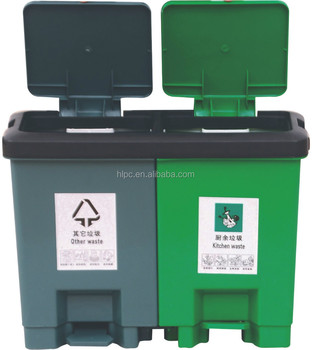Green Top Household Sorted Rubbish Bin Plastic Foot Pedal Garbage Built In Kitchen Waste