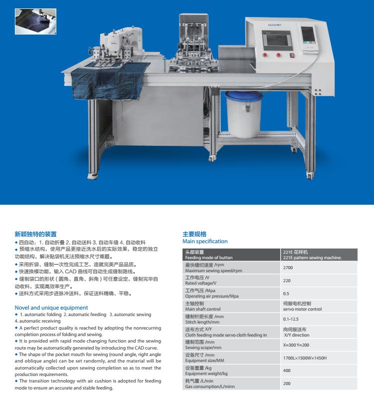 Venta caliente GUANKI GLK-4TD-221E reducción automática camisa bolsillo que hace la máquina de coser