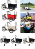 hot sale cargo tricycle rear axle