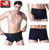 OEM Service Supported Mature Classic Underwear,Mens Name Brand Boxers,Hot Pants Underwear Men