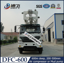 Reverse circulation drilling rig /600m deep / hydraulic / truck mounted water well drilling rig machine DFC-600