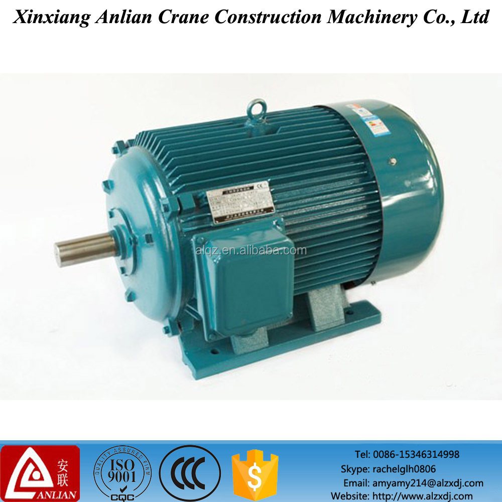 Total Enclosed IP44 Y series Three Phase AC Induction Electric Motor