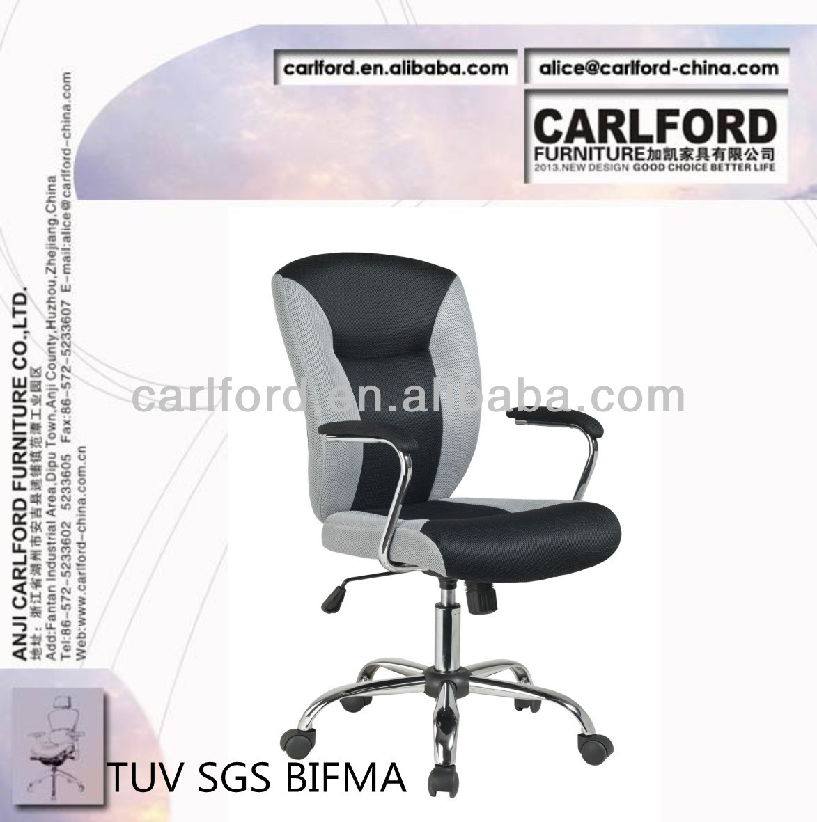 TUV SGS mesh task seating chair office chair furniture office furniture D-8160