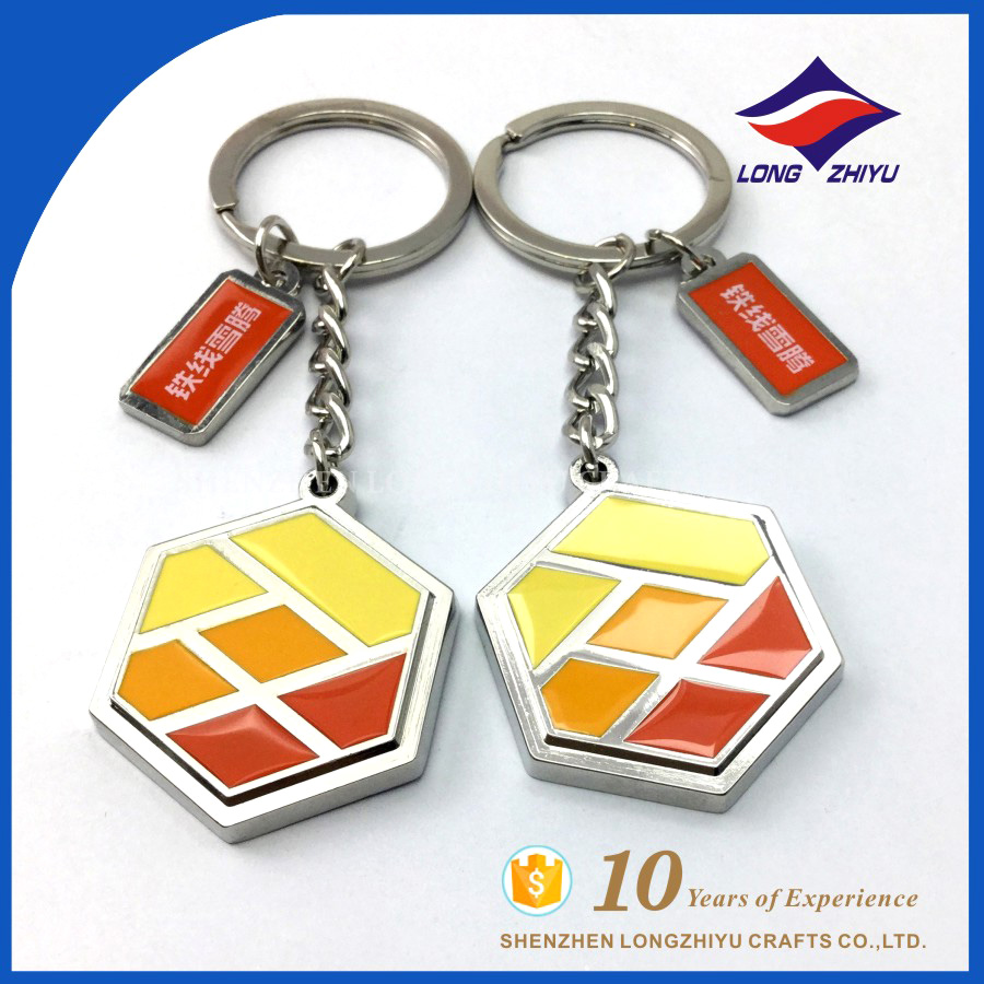 Key chain gifts souvenir gifts polished gifts keychain