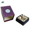 /product-detail/wholesale-chinese-perfume-packaging-box-luxury-desgin-60858645691.html