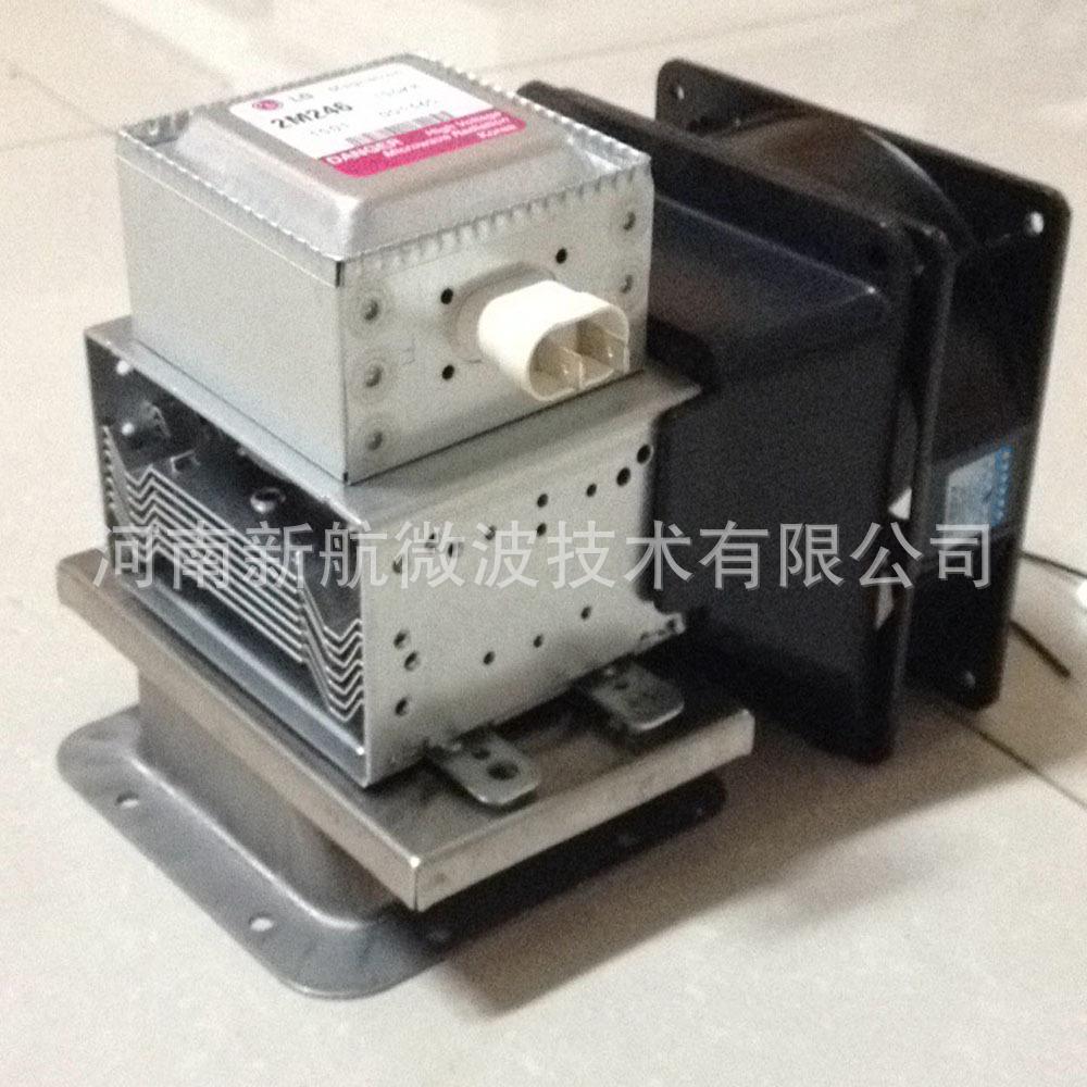 Original 900w Lg Microwave Magnetron Price 2m214 Buy Lg