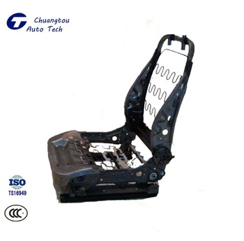 Auto Electric Seat Frame Adjustable Metal For SUV MPV