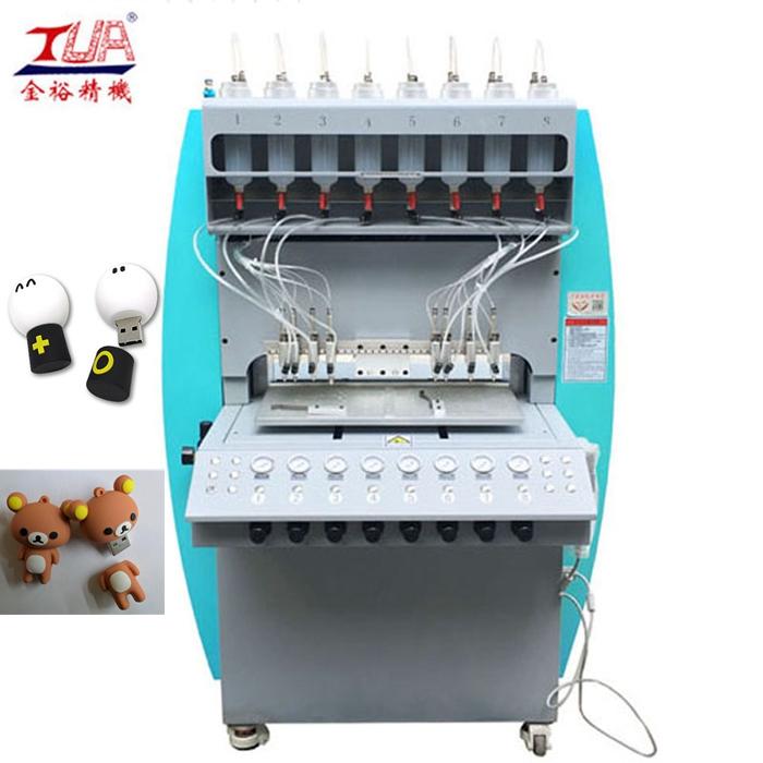 dispensing Machine24.jpg