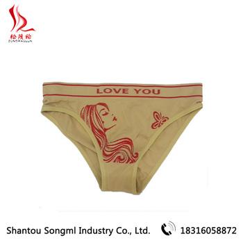 6fde504efa2 wholesale girls underwear plus size fat women lingerie young girls panties  nylon spandex panties