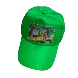 ce3d91daed0d7 Saudi Arabia Cap